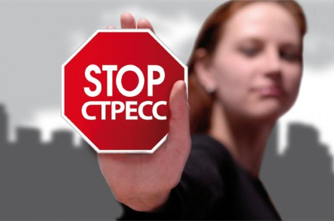 """""""А Н Т И С Т Р Е С С"""" С НОВОГОДНЕЙ СКИДКОЙ 30%"""